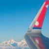 Diario de India&Nepal (9): Sobrevolando el Himalaya